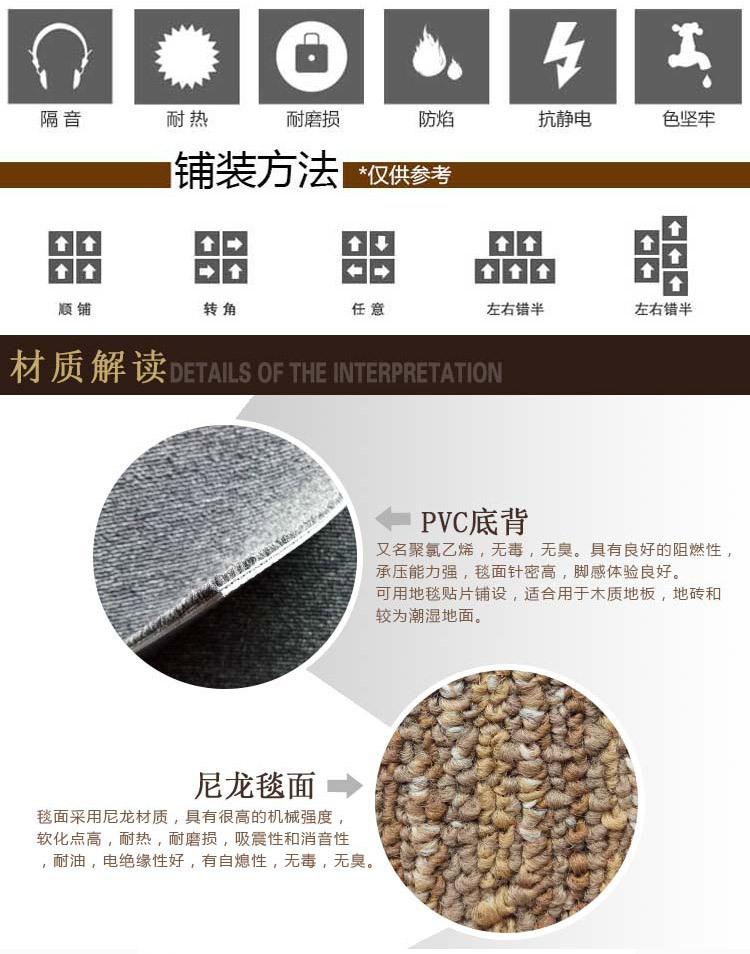 地毯质量对比