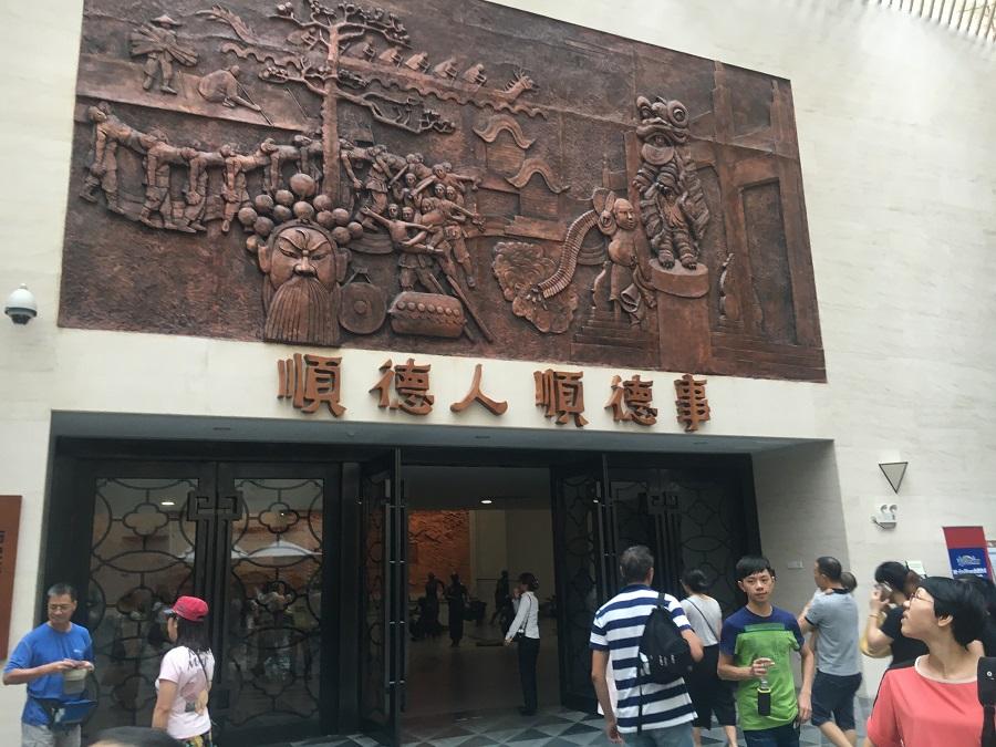 博物馆 (7).jpg