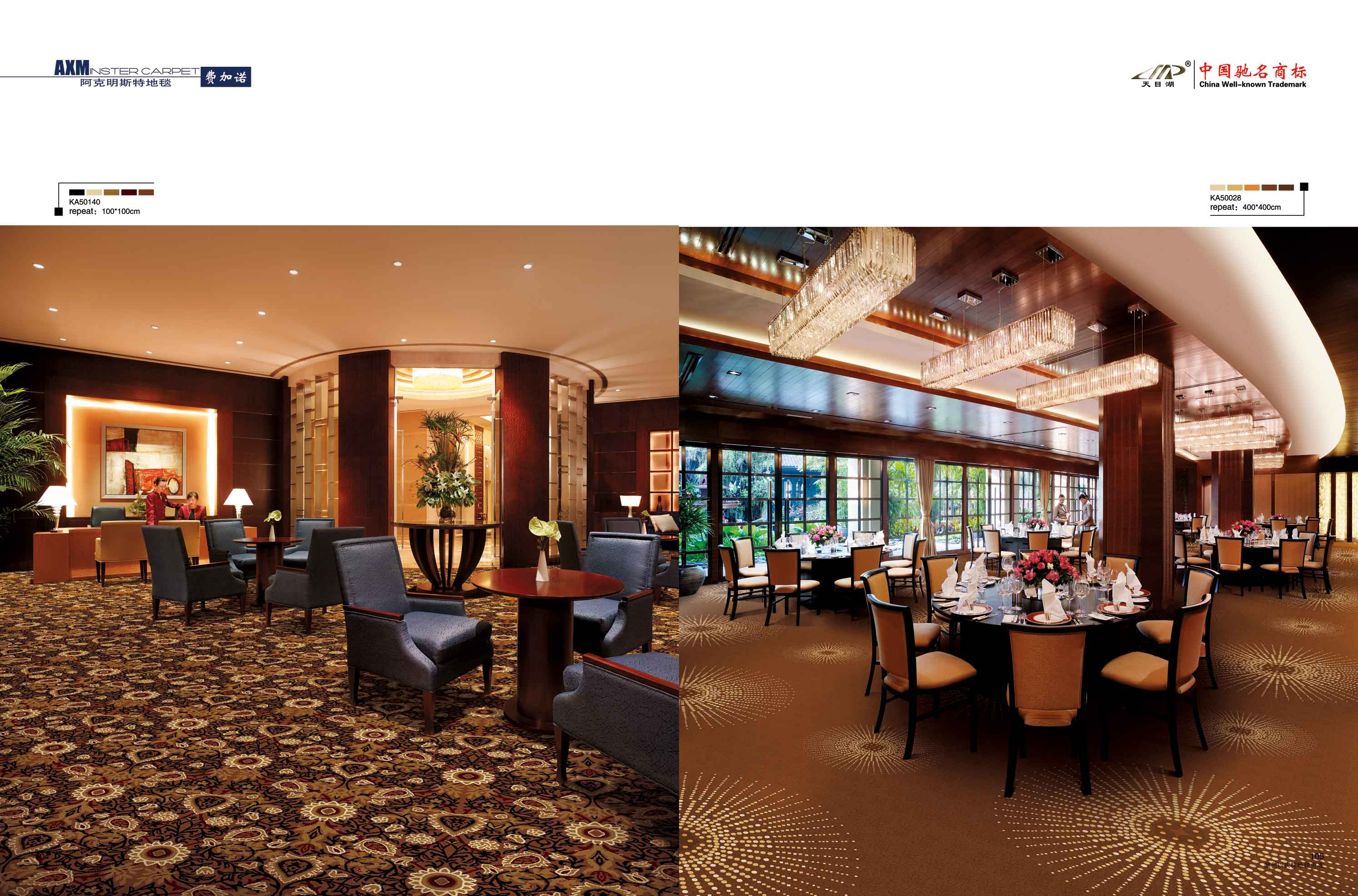 英皇国际线上赌博,英皇娱乐注册餐厅英皇国际线上赌博,英皇娱乐注册