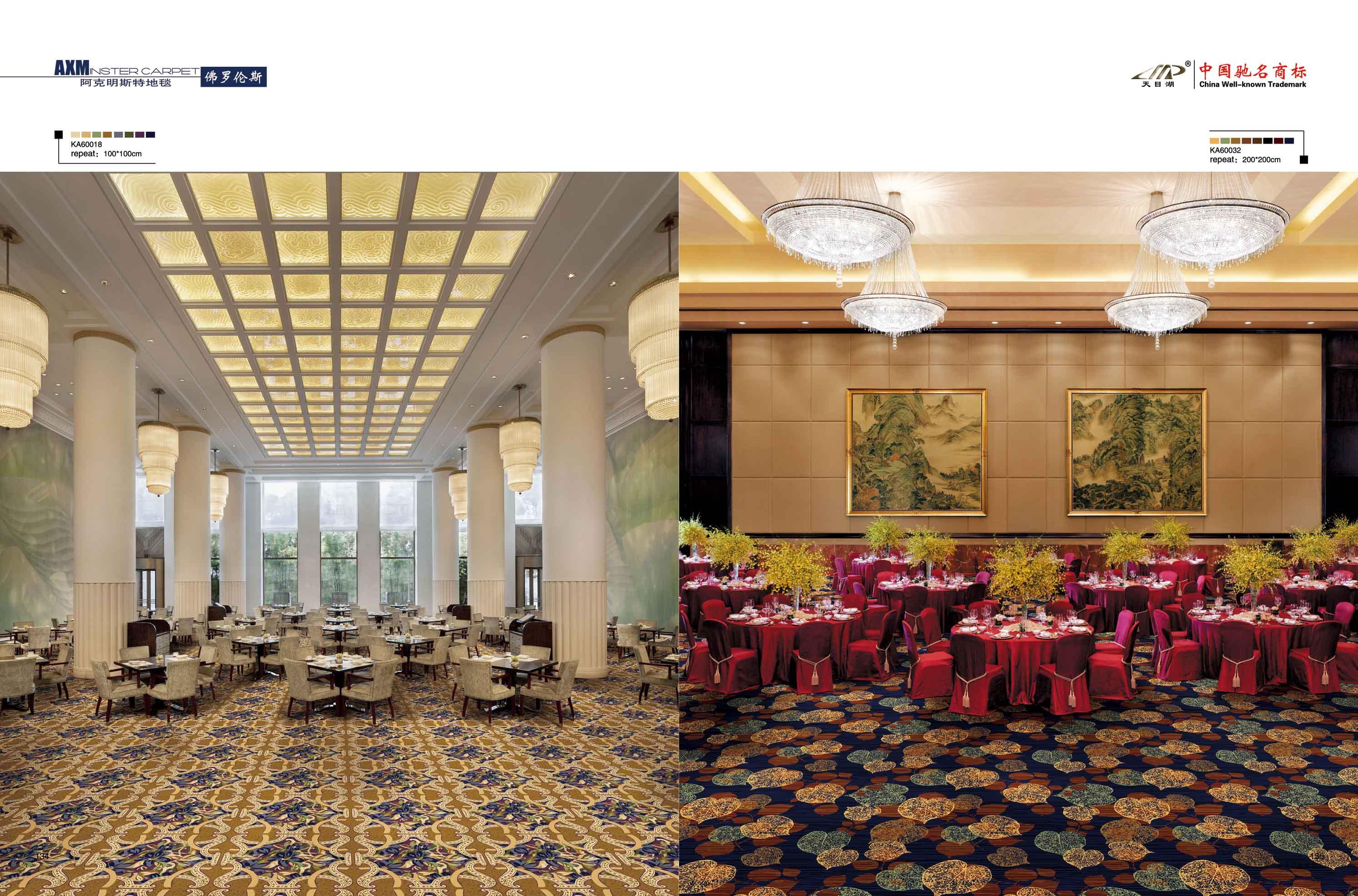 高级英皇国际线上赌博,英皇娱乐注册宴会厅英皇国际线上赌博,英皇娱乐注册