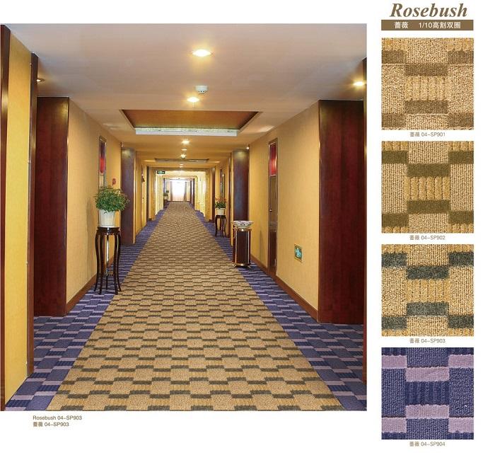 酒店走道地毯的清洗