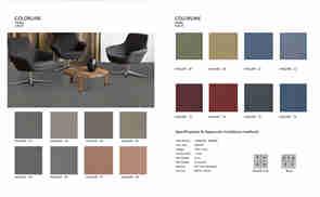 办公地毯产品参数